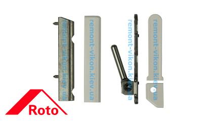 Нижні завіси для металопластикових вікон roto