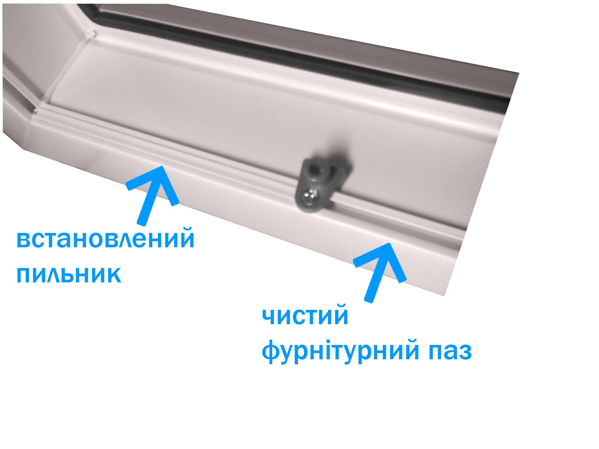 пильник встановлений у пластикове вікно